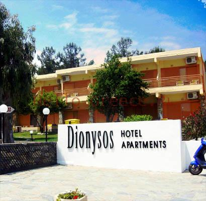Dionysos Hotel-Apartments 2*+